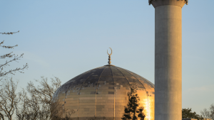 London Central Mosque History